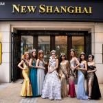 2017世界国际名誉小姐盛典发即日接受报名